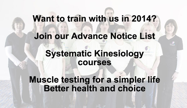 Want to train with us copy